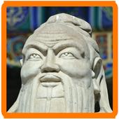 Confucius Quotations 1.1