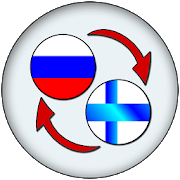 Russian Finnish Translate 1.3