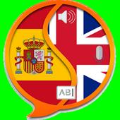 English Spanish Translator 5
