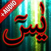 Surah Yaseen + Audio (Offline) 3.0