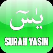 Yasin (Yaseen) MP3 1.0