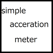 simple acceration meter