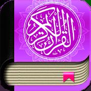 Yusuf Ali Quran 2.0