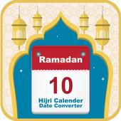 Islamic Date Converter 1.0