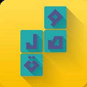zozo.android.crosswords 1.6