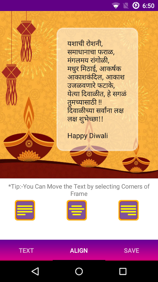 Diwali greetings in marathi 13 apk download android entertainment diwali greetings in marathi 13 screenshot 2 m4hsunfo