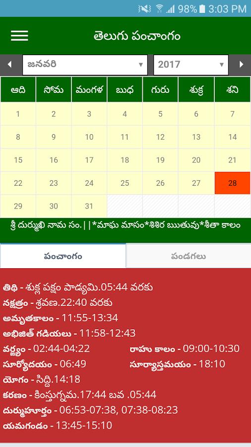 Telugu Panchangam 2017 - 2019 1 16 APK Download - Android