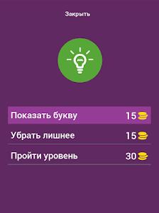 2018 ЗИМНИЕ ИГРЫ В КОРЕЕ 3.1.6z screenshot 20
