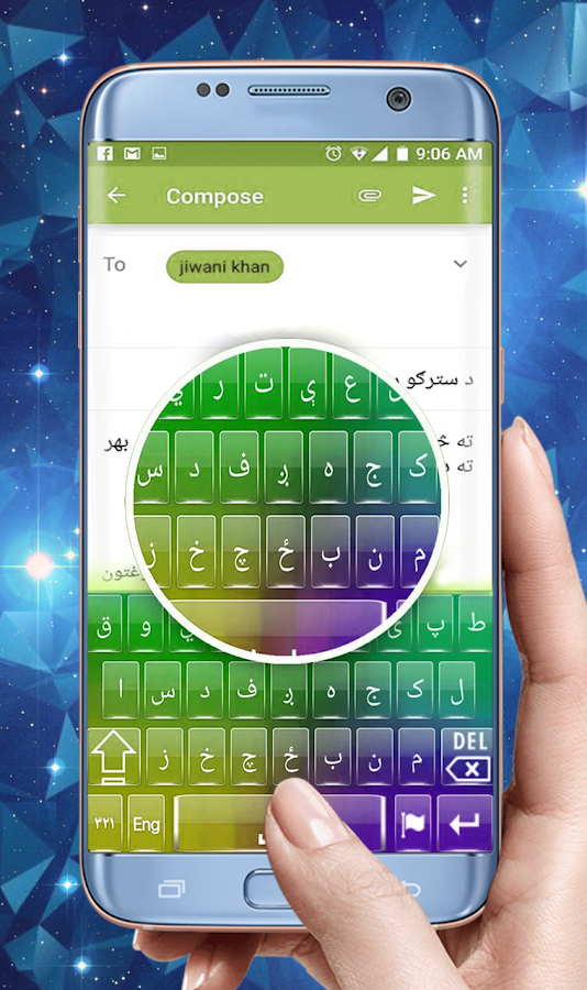 Pashto Keyboard With Beautiful Themes And Emojis 1 1 APK