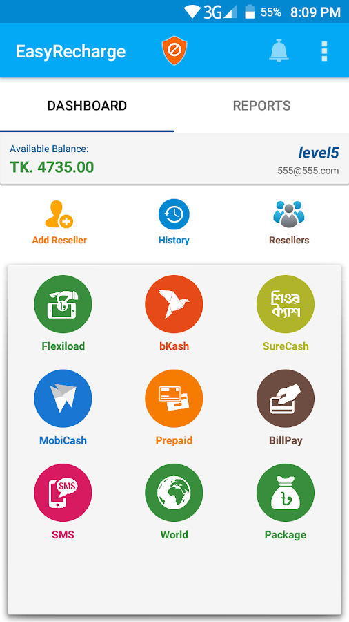 MyFlexi 12 1 APK Download - Android Lifestyle Apps