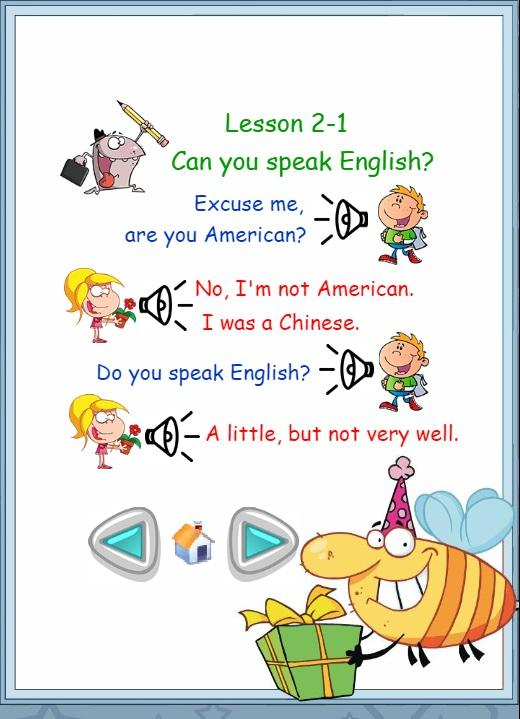 Easy Learning English 1 0 0 APK Download - Android 教育应用