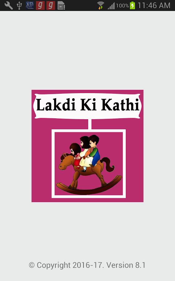 Best Lakdi Ki Kathi Video Song Download Image Collection