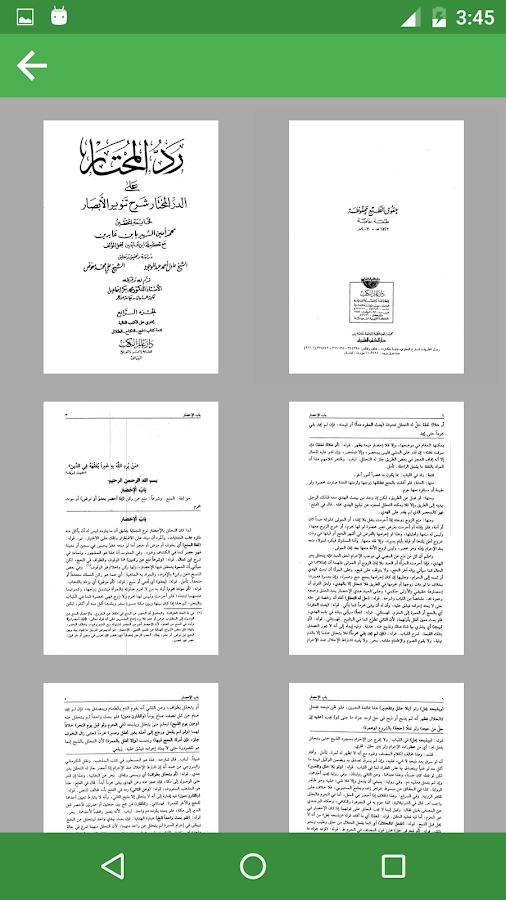 Rad ul Mukhtar Vol: 3-4-5-6 1 1 APK Download - Android Books