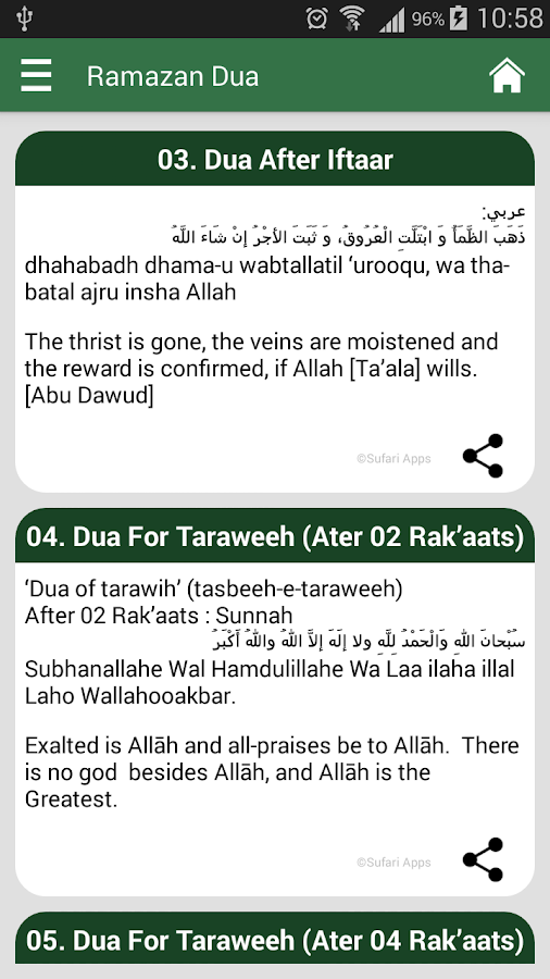 Ramazan Dua With Text 1 0 1 APK Download - Android Books