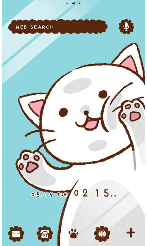 Cute Wallpaper Trapped Cat 101 Screenshot 1