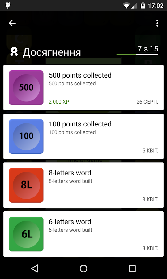 Words Builder 250 Apk Download Android Puzzle Games