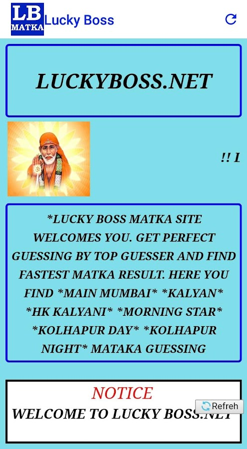 LUCKY MATKA 1 0 APK Download - Android Entertainment Apps