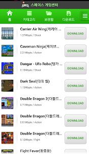 Space Gamecenter 1.5.5 screenshot 2
