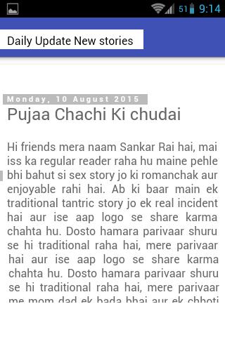 Desi Urdu Kahani 1 0 APK Download - Android Entertainment Apps