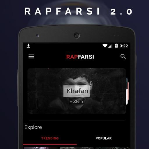com socialrap rapfarsi 2 7 1 APK Download - Android Music & Audio Apps