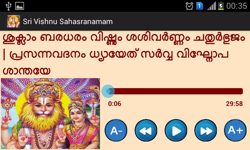 Vishnu Sahasranamam (Donate) 1 1 APK Download - Android