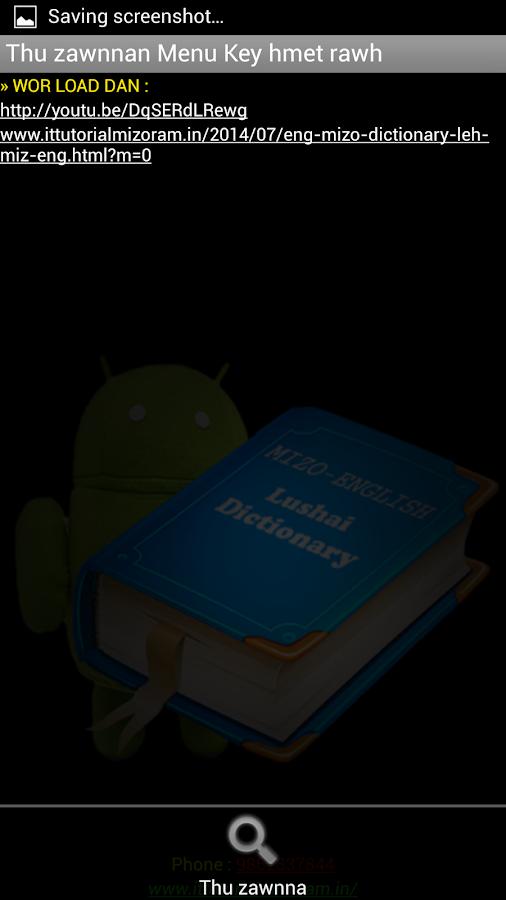 Mizo - English Dictionary Lite 1 0 APK Download - Android Books