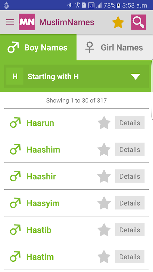 Muslim Names With Meanings 1 0 3 APK Download - Android Books