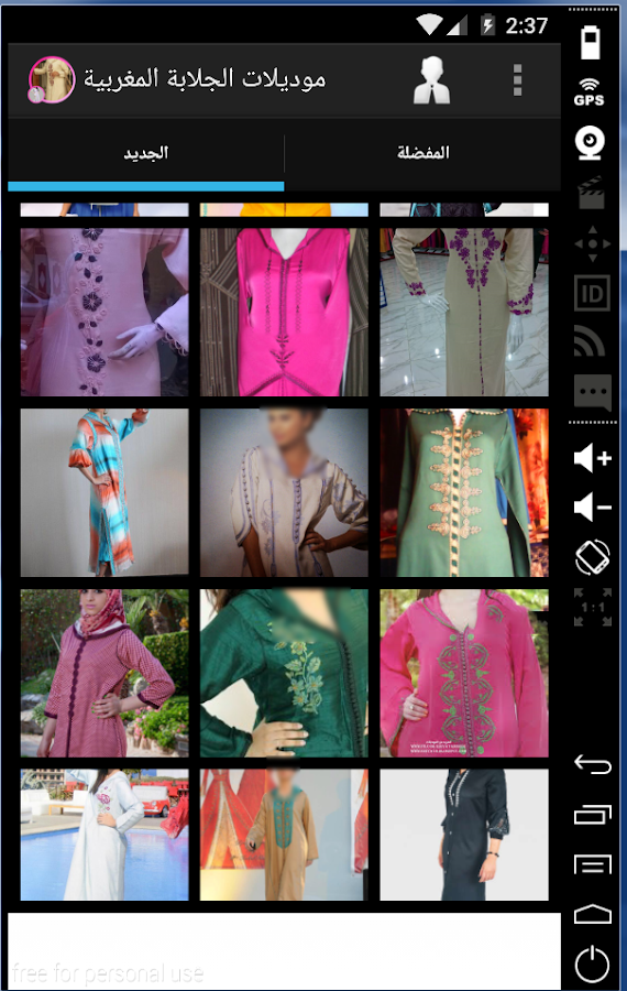 ccd3d3f62 موديلات الجلابة المغربية 2016 10 APK Download - Android Photography Apps