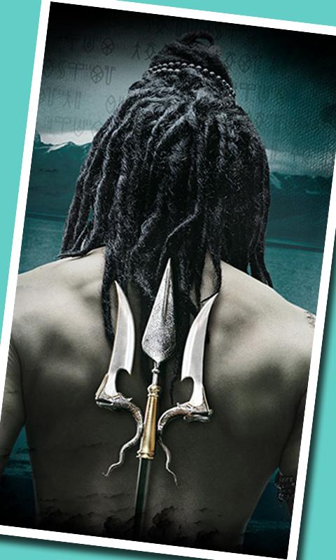 Lord Shiva : Mahadev 1 0 APK Download - Android