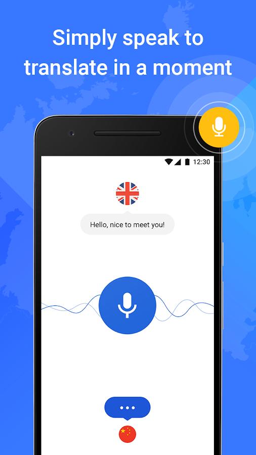 Translate Now - best voice translator app 1 1 26 APK Download