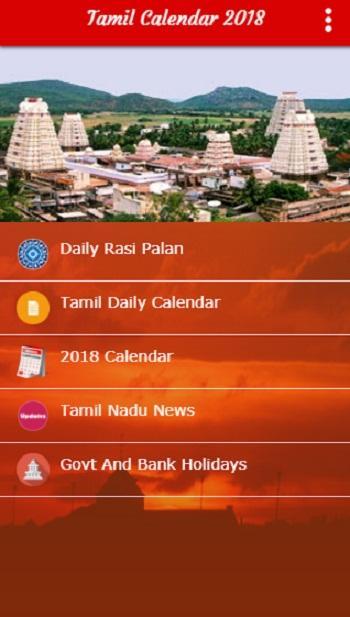 tamil panchangam 2018 2019 pdf