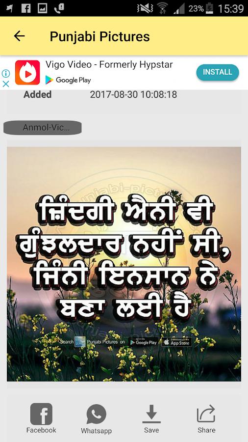 Punjabi Pictures Photo Status, Photo Comments 2018 5 0 APK