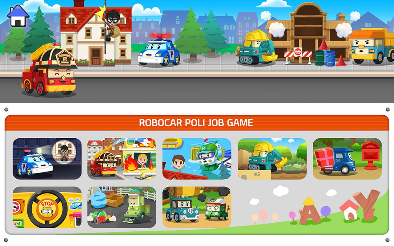 Image result for Poli Job Game Lite