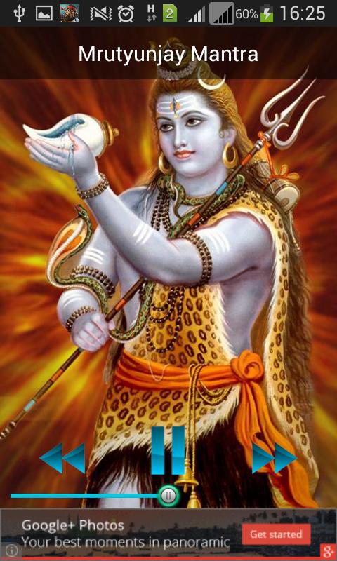 bhakti ringtone download 2017 free download