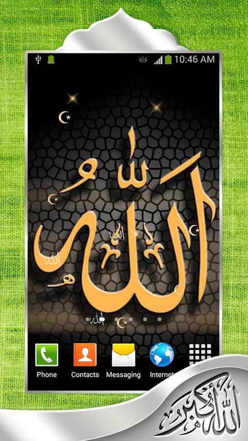 Allahu Akbar Live Wallpaper 23 Screenshot 4