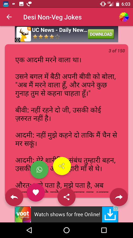 Desi Non Veg Jokes And Story 13 Apk Download - Android -2779