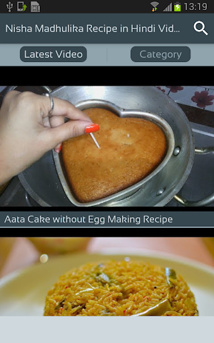 Nisha Madhulika Recipe in Hindi Videos Cooking App 1 0 APK