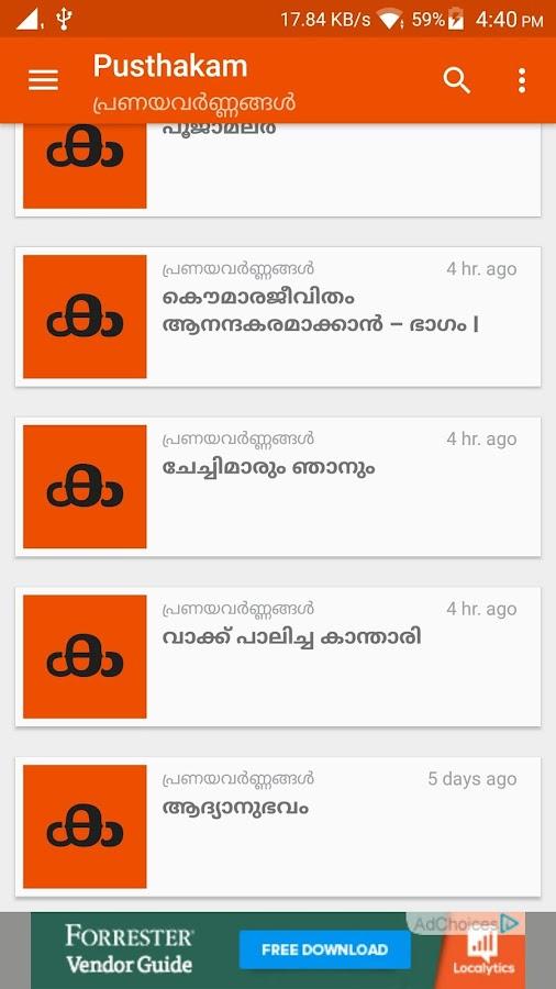 malayalam kambi kathakal free download