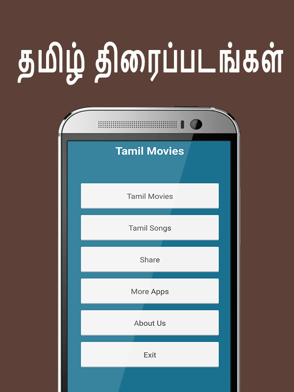Latest Tamil Movies Online 1 2 APK Download - Android