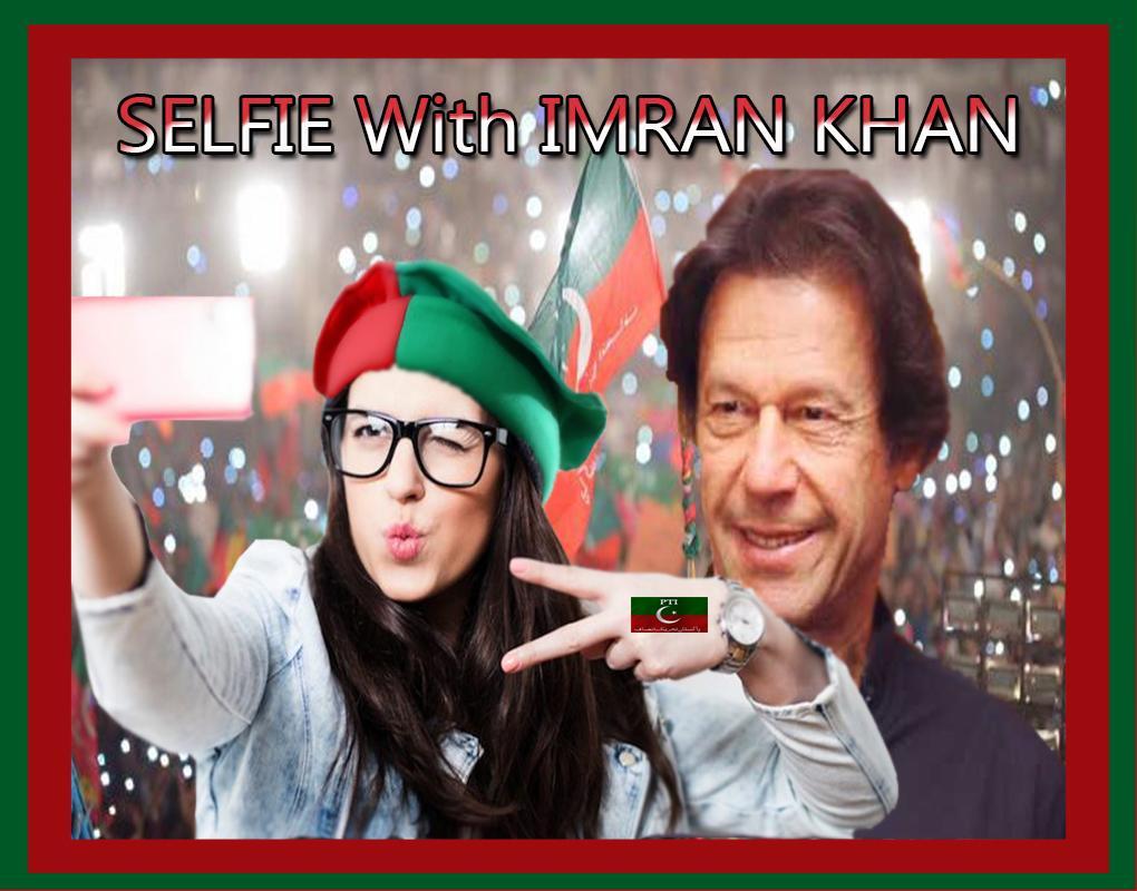 Selfi with imran khan 2018 - hd camera app expert 1 2 APK