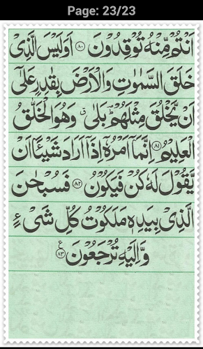 tafsir of surah yasin pdf