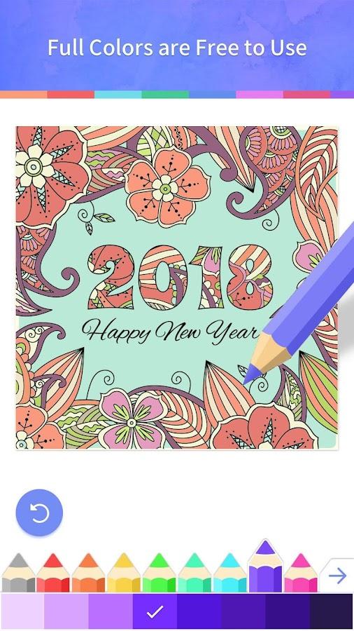 Coloring Book 2018 119 Screenshot 2