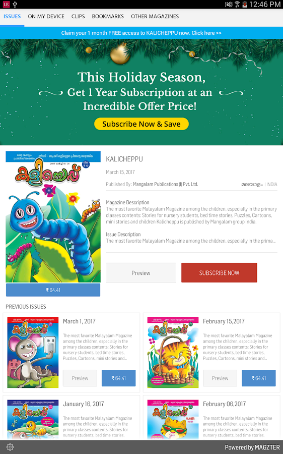 Kalicheppu 7 5 1 APK Download - Android Comics Apps