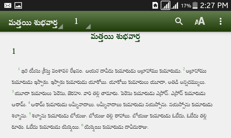 GM Telugu Bible 1 0 APK Download - Android Books & Reference Apps