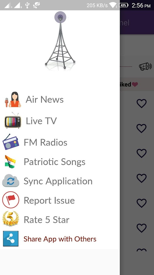 All India Radio (AIR) LIVE + Live TV Air News Audio Working