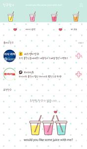프레쉬업 카카오톡 테마 4.0 screenshot 4