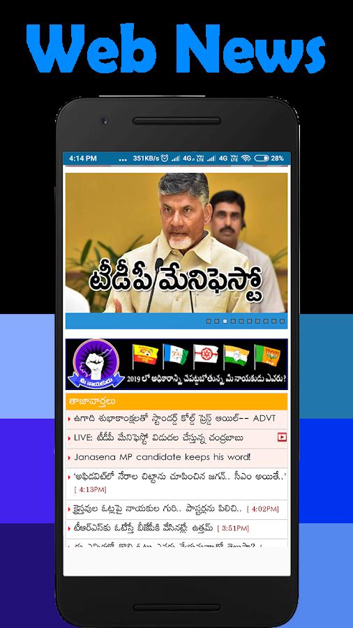 Webdunia Telugu match Making en ligne datant du Nebraska