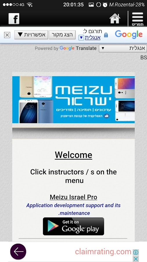 Meizu Guides 2 0 6 APK Download - Android Social Apps
