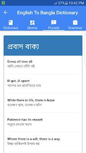 English To Bangla Dictionary english to bengali dictionary screenshot 7