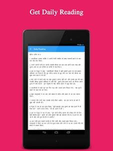Hindi Bible ( बाइबिल ) 2.3 screenshot 18